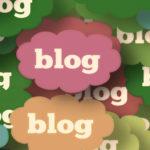 このブログの便利な使い方
