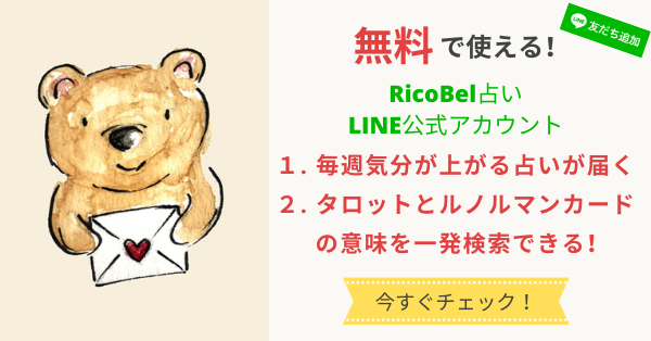 Twitter card 600×314